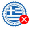 Greece Permit Doesn't Exist